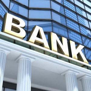 Банки Ржева