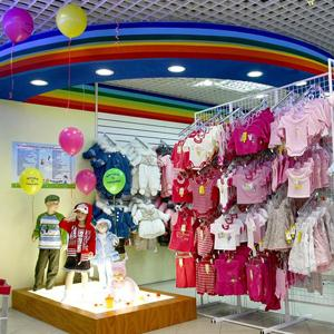 Детские магазины Ржева