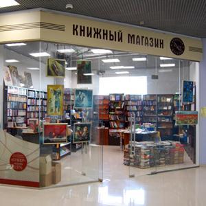 Книжные магазины Ржева