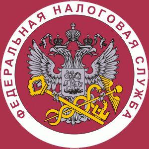 Налоговые инспекции, службы Ржева