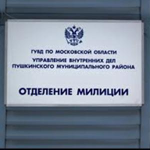 Отделения полиции Ржева