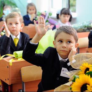 Школы Ржева