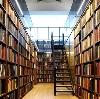 Библиотеки в Ржеве