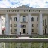 Дворцы и дома культуры в Ржеве