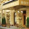 Гостиницы в Ржеве