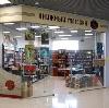 Книжные магазины в Ржеве