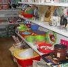 Магазины хозтоваров в Ржеве