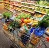 Магазины продуктов в Ржеве