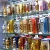 Парфюмерные магазины в Ржеве