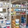 Строительные магазины в Ржеве