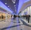 Торговые центры в Ржеве