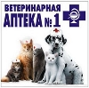 Ветеринарные аптеки в Ржеве