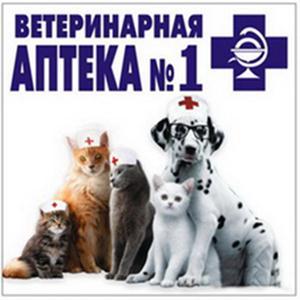 Ветеринарные аптеки Ржева